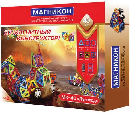 Магнитный конструктор Магникон Луноход 40 элементов MK-40