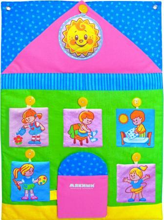 Интерактивная игрушка Мякиши Я сам 2 от 3 лет разноцветный 234 развивающая интерактивная игра мякиши я сам 2