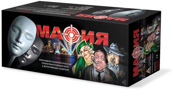 цена на Настольная игра для вечеринки Бэмби Подарочный набор «Мафия» с масками 8100