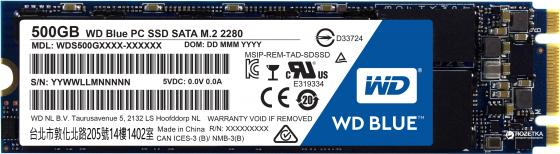 Твердотельный накопитель SSD M.2 500Gb Western Digital BLUE Read 545Mb/s Write 525Mb/s SATAIII WDS500G1B0B твердотельный накопитель ssd m 2 250gb western digital blue read 550mb s write 525mb s sataiii wds250g2b0b