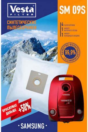 Комплект пылесборников Vesta SM 09S 4шт + 2 фильтра пылесборники vesta vesta sm 05