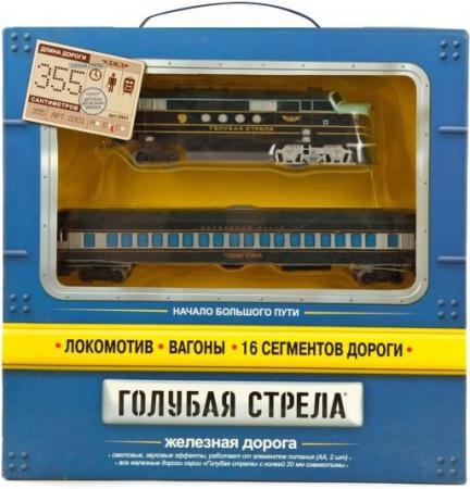 Железная дорога Голубая Стрела 2001B с 3-х лет
