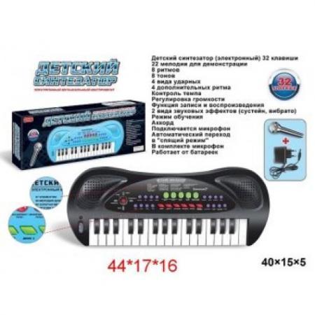 Синтезатор Shantou Gepai zyb-b0690-1 zyb-b0690-1