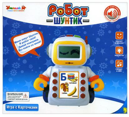 Интеллектуальный робот Shantou Gepai Шунтик 60 карточек 29 см со звуком  ZYE-E0024 co e