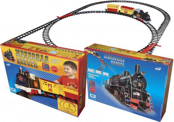 Настольная игра Sport Toys Железная дорога 191