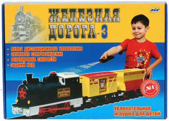 Железная дорога Спорт Тойз Железная дорога-3 с 6 лет