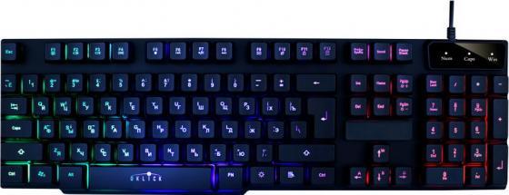 цены Клавиатура проводная Oklick 760G USB черный 381063