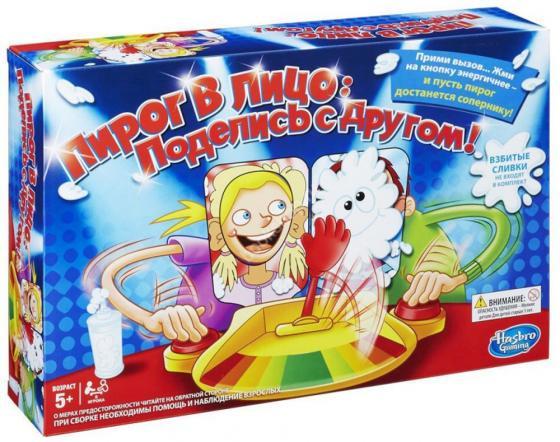 Настольная игра для вечеринки HASBRO Пирог в лицо (2 участника) С0193 настольная игра zuru inc семейная торт в лицо