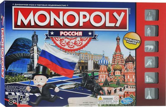 Настольная игра стратегическая HASBRO Монополия Россия (новая уникальная версия) B7512121 настольная игра hasbro hasbro настольная игра монополия миллионер