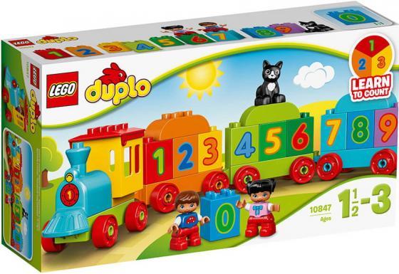 Конструктор LEGO Поезд Считай и играй 23 элемента 10847 lego education 9689 простые механизмы