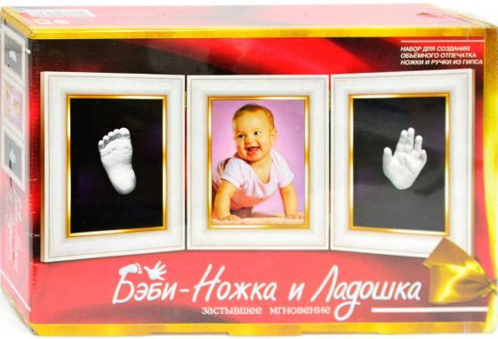 Набор для творчества ДАНКО-ТОЙС Бэби-ножка и ладошка с рождения БНл-01 крошкина ножка и ладошка н набор для творчества