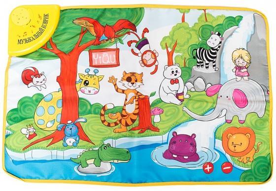 Развивающий коврик музыкальный Shantou Gepai Веселый зоопарк, мелодии, звуки YQ2979