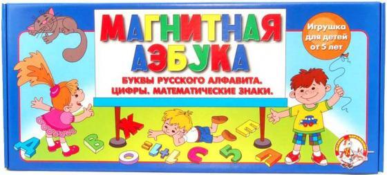 Фото - Игра на магнитах Десятое Королевство Магнитная азбука 00859 денисова л худ азбука на магнитах