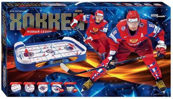 Настольная игра спортивная Step Puzzle Хоккей 76195