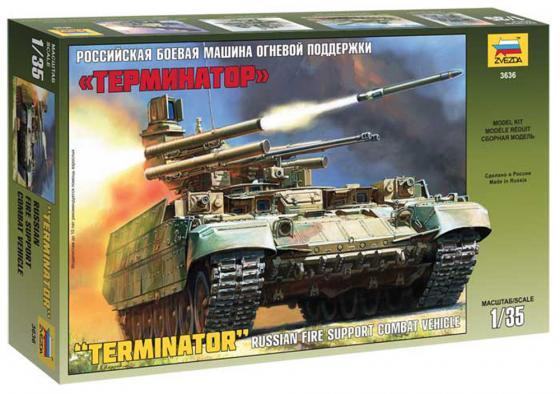 Танк Звезда Боевая машина огневой поддержки Терминатор 1:35 серый 3636 оригами для детей 1 ступень выпуск 2 с наклейками кораблик краб самолет слон поросенок