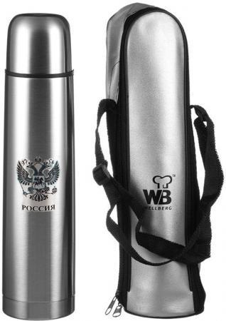 Термос Wellberg WB-9912 термос wellberg 9435 wb white