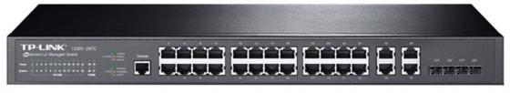 Коммутатор TP-LINK T2500-28TC 24-ports 10/100/1000Mbps