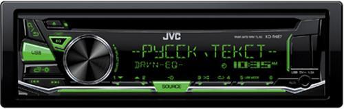 Автомагнитола JVC KD-R487 USB MP3 CD FM 1DIN 4x50Вт черный автомагнитола jvc kd r477 kd r477