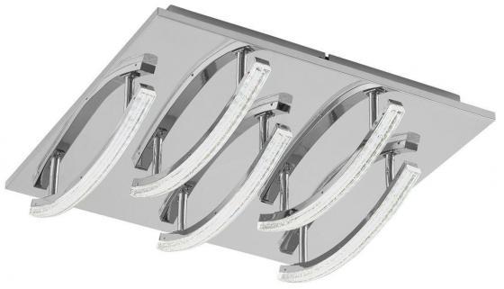 Фото - Потолочный светодиодный светильник Eglo Pertini 96095 eglo потолочный светодиодный светильник eglo pertini 96094