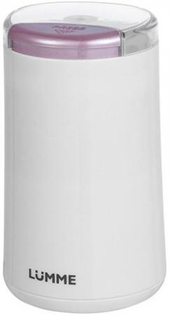 Кофемолка Lumme LU-2603 200 Вт розовый опал кофемолка lumme lu 2603 синий топаз
