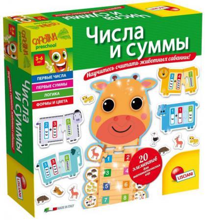 Настольная игра развивающая Lisciani Carotina Числа и суммы R53100 lisciani пазл лаборатория 20 игр