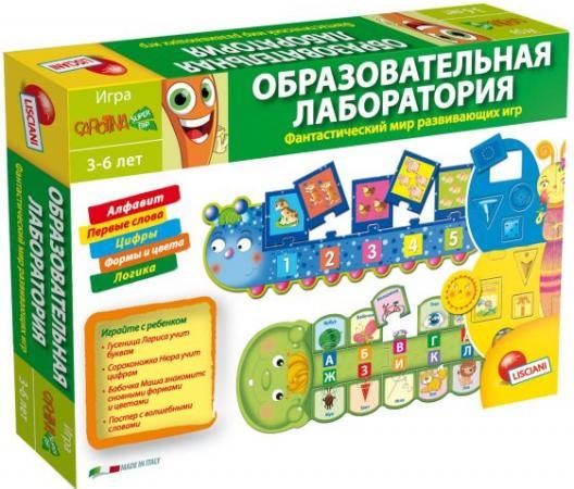 Настольная игра развивающая Lisciani Carotina Образовательная лаборатория R36486 lisciani пазл лаборатория 20 игр