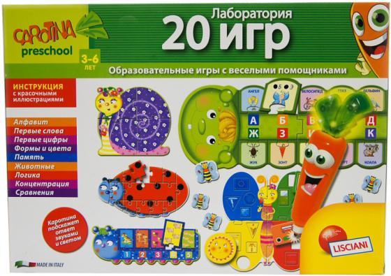 Настольная игра развивающая Lisciani Carotina Лаборатория 20 игр R42418 lisciani пазл лаборатория 20 игр