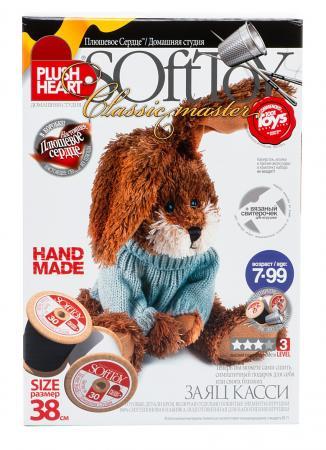 Набор для шитья Plush Heart Заяц Касси 457003 rainbow alpacasso alpaca plush soft doll arpakasso kawaii llama plush amuse soft toy stuffed animal children gift