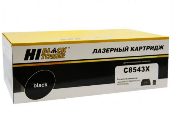 Картридж Hi-Black C8543X для HP LJ 9000/9000DN/9000MFP/9040N/9040MFP/9050 черный 30000стр cactus cs c8543x black тонер картридж для hp lj 9000 9040 9050
