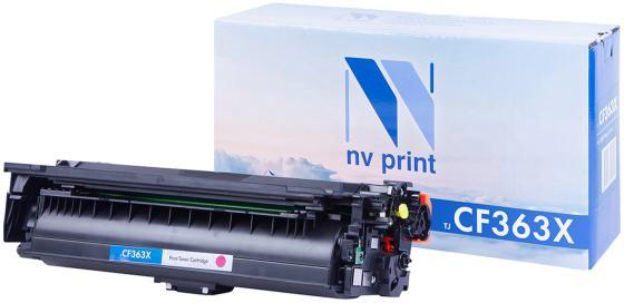 Картридж NV-Print CF363X для HP LaserJet Color M552dn/M553dn/M553n/M553x/MFP-M577dn/M577f/Flow M577c пурпурный 9500стр nv print cf303a magenta тонер картридж для hp laserjet enterprise flow mfp m880z m880z plus m880z plus nfc