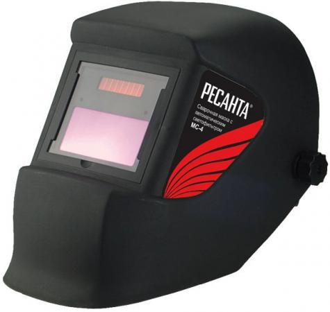Сварочная маска Ресанта МС-4 65/34 все цены