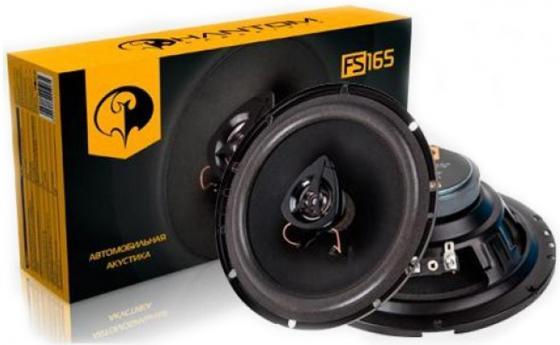 Автоакустика Phantom FS-165 коаксиальная 2-полосная 6.5 40Вт-80Вт автоакустика focal isc 165