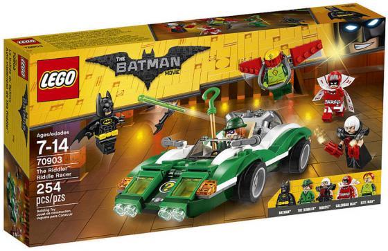 Конструктор LEGO Фильм: Бэтмен - Гоночный автомобиль Загадочника 220 элементов 70903