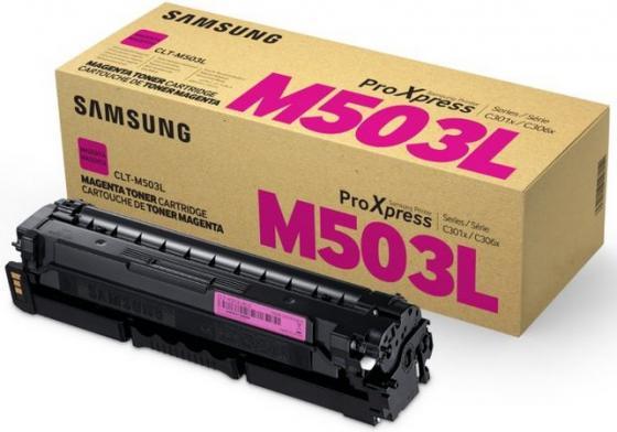 Картридж Samsung CLT-M503L для SL-C3060FR пурпурный кобура кобура gletcher поясная для clt 1911