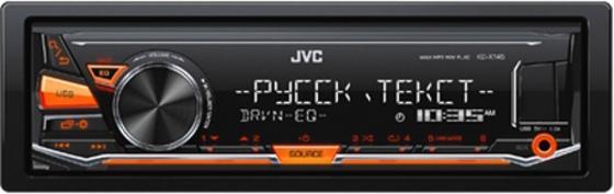 Автомагнитола JVC KD-X145 USB MP3 FM 1DIN 4x50Вт черный автомагнитола kenwood kmm 103ay usb mp3 fm 1din 4х50вт черный