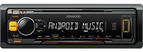 Автомагнитола Kenwood KMM-103AY USB MP3 FM 1DIN 4х50Вт черный автомагнитола kenwood kmm 203 usb mp3 fm 1din 4х50вт черный