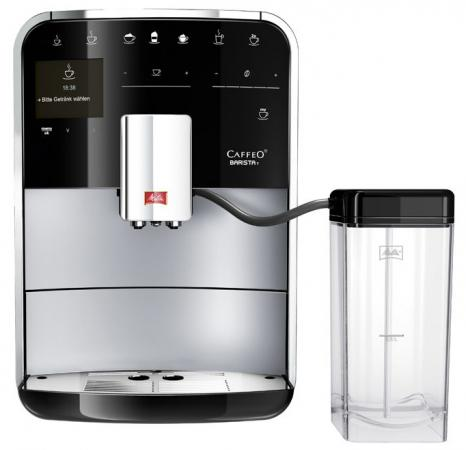 цена на Кофемашина Melitta Caffeo F 730-201 Barista T 1450 Вт серебристый 21735