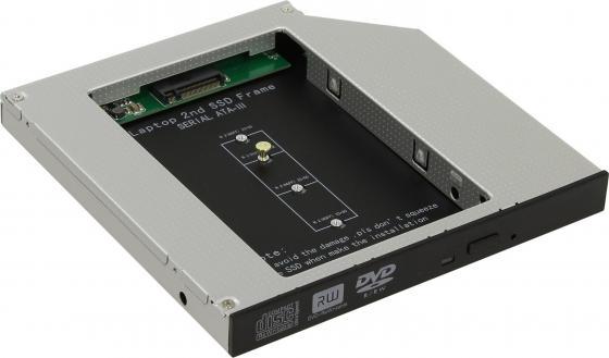Шасси Orient UHD-2M2C12 для SSD M.2 NGFF для установки в SATA отсек оптического привода ноутбука 12.7 мм 30347 шасси orient uhd 2msc9 для ssd msata для установки в sata отсек оптического привода ноутбука 9 5 мм 30344