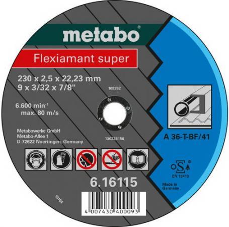 Отрезной круг MetaboFlexiamant S 230x2.5 616115000 отрезной круг metabo flexiamant s 350x3x25 4 прямой a24m 616338000