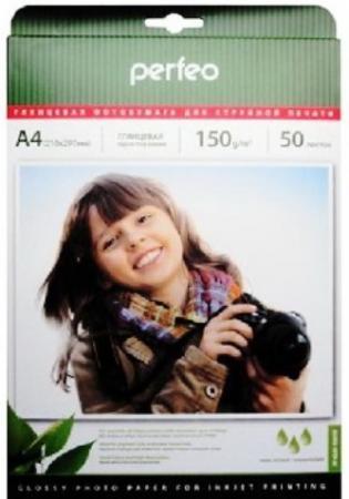 Фото - Фотобумага Perfeo PF-GLA4-150/50 А4 150г/м2 глянцевая 50л фотобумага