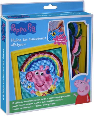 Набор для вышивания Peppa Pig Радуга 31068 росмэн игровой набор самолет peppa pig