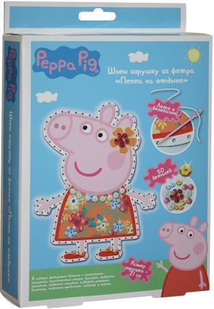 Набор для создания игрушки Peppa Pig Пеппа на отдыхе 31092 peppa pig playing football