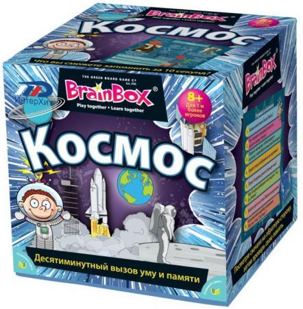 Настольная игра логическая BrainBOX Сундучок знаний Космос 90748 настольная игра развивающая brainbox сундучок знаний мир динозавров 90738