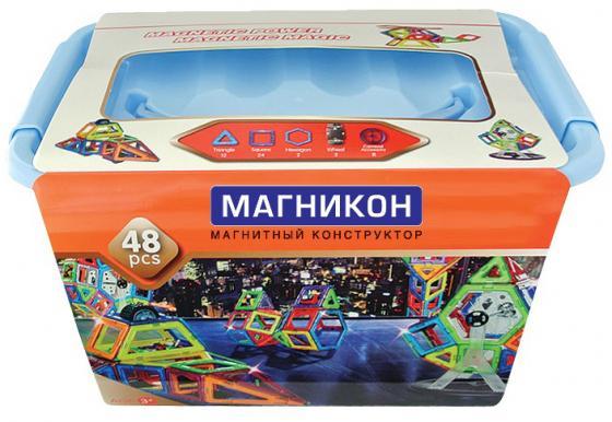 Магнитный конструктор Магникон Звездолет 48 элементов MK-48