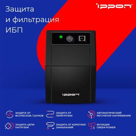 ИБП Ippon Back Basic 1050 600Вт 1050ВА черный ибп ippon back basic 1050 euro 600вт 1050ва черный