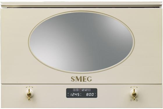 Встраиваемая микроволновая печь Smeg MP822PO 850 Вт бежевый