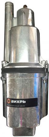 Насос вибрационный Вихрь ВН-10В цена