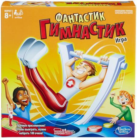 Настольная игра семейная HASBRO Фантастик-Гимнастик C0376 настольная игра фантастик гимнастик