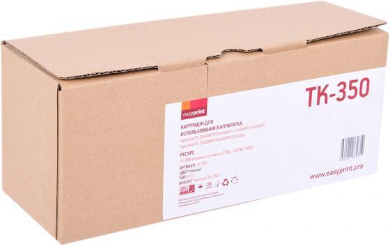 Картридж EasyPrint TK-350 для Kyocera Kyocera FS-3040MFP/3140MFP/3540MFP/3640MFP черный 15000стр