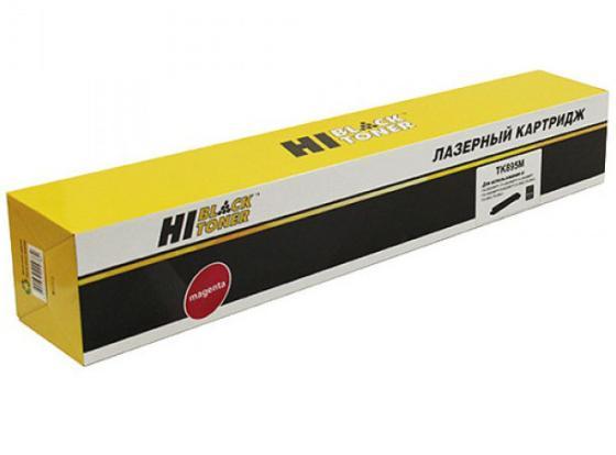Картридж Hi-Black TK-895M для Kyocera FS-C8025MFP/8020MFP пурпурный 6000стр